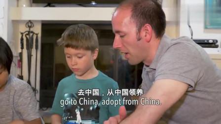 外国妈妈为什么连续领养3个中国孩子?背后的原