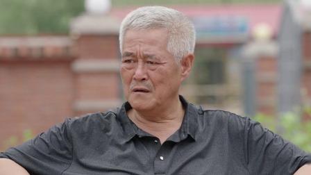 刘老根3 42 韩世信主动要求去服刑,和珊珊去看望老根