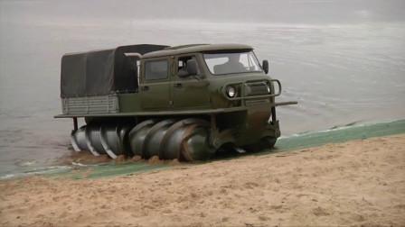 """苏联不愧是前科技强国!这辆车用""""螺丝钉""""当轮胎,可水陆两用"""