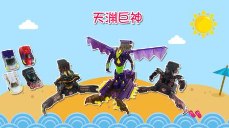 魔幻车神超霸气的天渊巨神队友来了 酷炫又好玩的爆裂变形汽车神斗卡解锁降临
