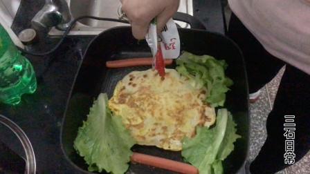 媳妇给做的鸡蛋灌饼,三石吃完直说,拉着电饼铛可以出去摆摊了