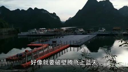 山不在高, 有仙则名;水不在深, 有龙则灵, ,这就是大龙湖和大龙洞名字的由来。