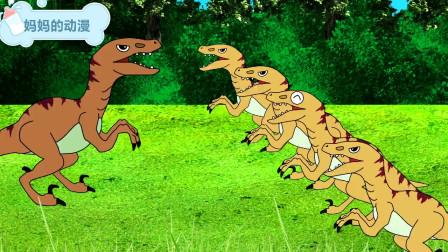 霸王龙饥饿捕食三角龙,剑龙勇斗食肉恐龙 恐龙动漫