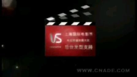沙宣50年寻找中国下一位美发大师广告