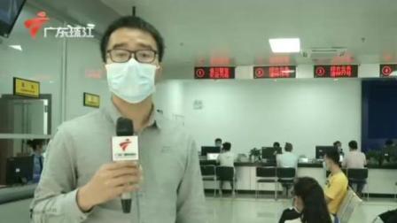 广东今日关注 2020 广州:明起车管所违法处理窗口限流开放
