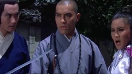 经典老电影《少林寺十八铜人》,小伙被灭门少林学艺,手刃仇人