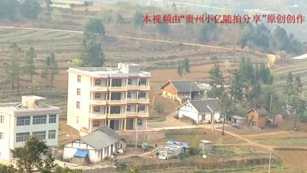 路过贵州省赫章县古基镇212省道公路边发现一豪宅,四层小别墅