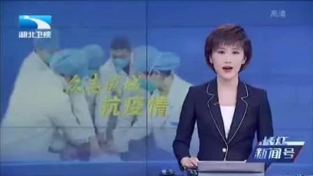 3月26日,二十国集团将举行应对新冠疫情特别峰会