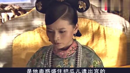嘉庆传奇成王爷竟支持皇帝册封宫女,没想到竟是故意报复皇贵妃