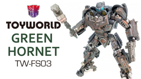 KL变形金钢玩具分享489 Toyworld GREEN HORNET 第三方 二战大黄蜂