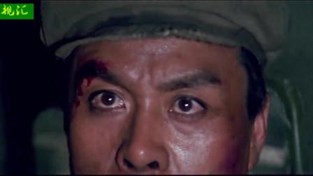 神龙车队6:连长率运输队勇闯区,击特务,战胜狂妄敌人!