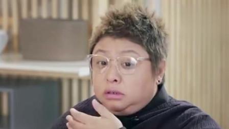 韩红公司实行末尾淘汰制,不行就走人,直言我就是不养闲人!