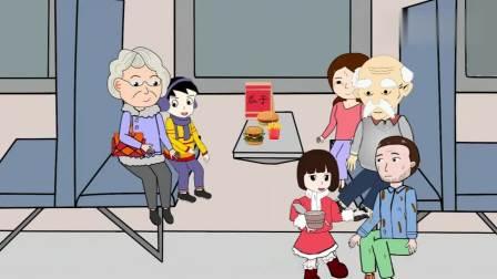 草帽肥肥:肥肥好心给奶奶让座,奶奶却得寸进尺,看肥肥如何怒怼