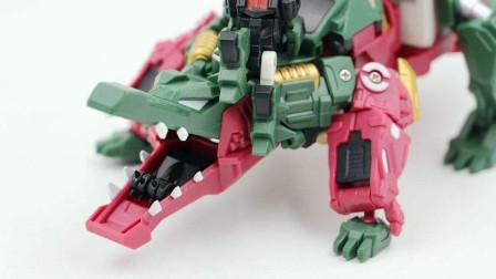 玩具开箱:变成鳄鱼的玩具!FPJ鳄龙变形过程演示