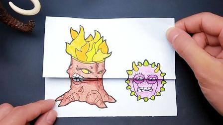 火炬树桩消灭病毒搞笑卡通,展开看到太开心了!会是什么画面?