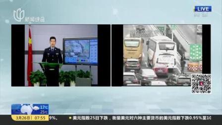 上海交通:逸仙高架往市区纪念路段发生2车事故