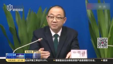 """广州市疾控中心:如果一定要回国,建议""""不吃不喝不聊天"""""""