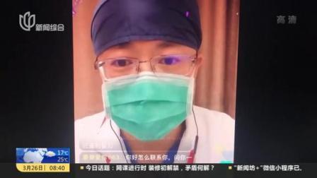 """疫情期间玩""""快手"""",上海""""大叔""""医生成网红,一个月圈粉150万"""