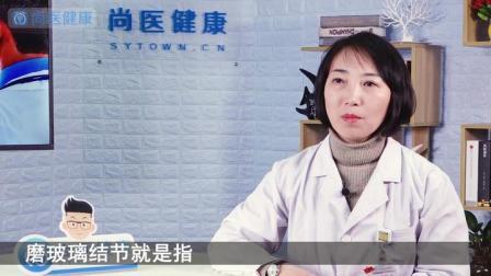 查出肺部有磨玻璃结节,为什么医生让复查,是肺癌的前兆吗?