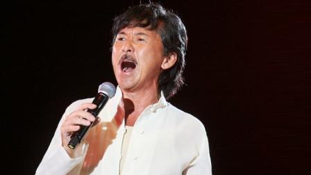 林子祥秒杀天王天后现场, 说好的合唱没有一个敢接, 这才是歌王!