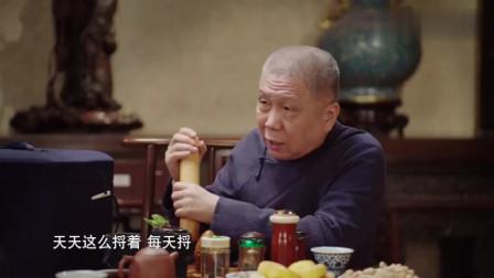 马未都-九宫茶家什最重要的是匏器
