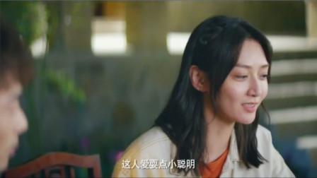 绿水青山带笑颜:在情敌面前撒,徐晗赢了
