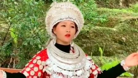 苗族小姐姐演唱《贵州我深爱的家乡》,嗓音空灵,听醉人心!