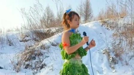 零下18度的天气,美女翻唱《再见吧我最爱的你》,冷不冷啊