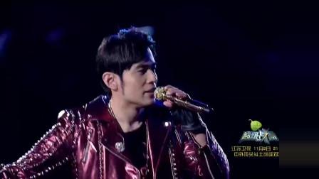 周杰伦、陈奕迅《简单爱》两大歌王深情献唱观众沸腾了!