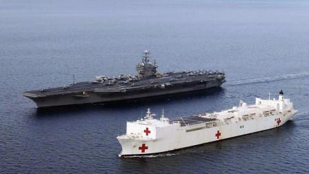 疫情井喷式爆发,美军7万吨医疗船半路掉头,引发极大不满