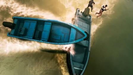 敌方火力压制,王宝强开船对撞,玩的就是刺激