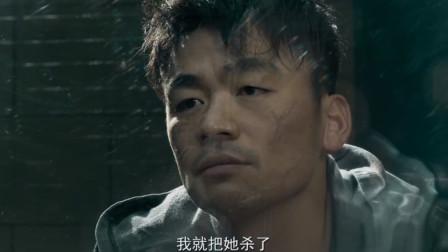 王宝强找到甄子丹,以师妹作为要挟,要不然就把她杀了