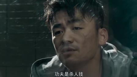 王宝强这段堪称经典,功夫是杀人技,不是小孩子打架