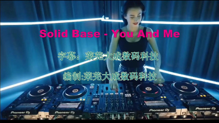 经典劲爆英文DJ舞曲 Solid Base - You And Me