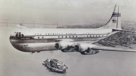914航班事件:曾经消失35年的飞机再度出现,是否有穿越这回事