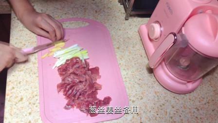 宝宝辅食:20块钱买块猪里脊,在家自制猪肉松,无添加省钱又安心