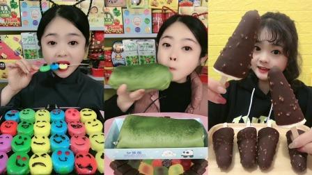 萌姐试吃:毛巾卷蛋糕和巧克力雪糕还有果冻糖,各种口味任选,看着好想吃!