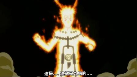 火影:九尾放出一个超大尾兽玉,结果被鸣人用六道封印压得死死的