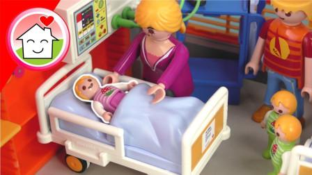 益智卡通玩具故事:小正太生了什么病,他该怎么办才能好起来?