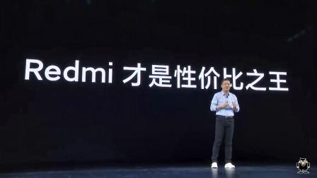 Redmi K30 Pro发布会亮点汇总:真能成为性价比之王吗?