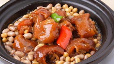 香辣花生炆豬手(電飯煲簡易做法) :入口即化,香辣美味