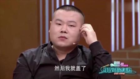 """岳云鹏:母亲生病得12万,岳云鹏:""""想卖了师娘的车"""""""