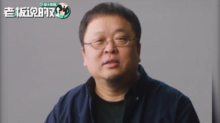 """罗永浩第一场直播预告:我能不能成为""""带货一哥"""",就看你们了"""