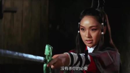 姑娘带着天下第一剑找武林盟主,谁知盟主诚心道歉还帮她治病