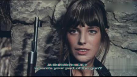 十九名女游击队员的故事,南斯拉夫精彩二战电影片段欣赏。
