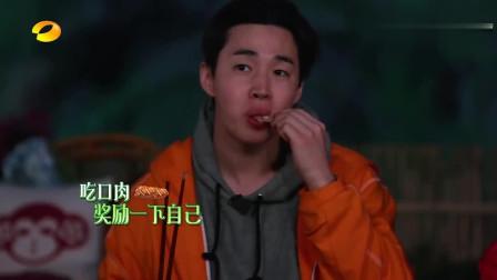 """向往的生活:大华讲""""人话""""惹何炅想哭,黄磊表示不懂!"""
