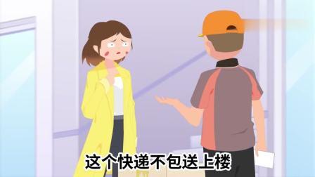 小冷哥:随叫随到的男朋友,女生想要吗?