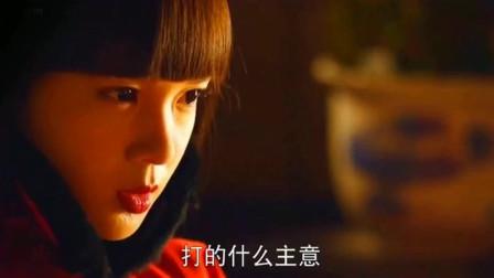 暗黑萝莉岳绮罗,史上最让人喜欢的反派!
