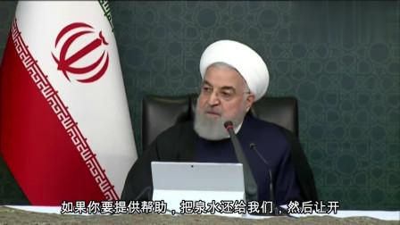 (特朗普称将援助伊朗)鲁哈尼:说谎者满脑子的蠢!