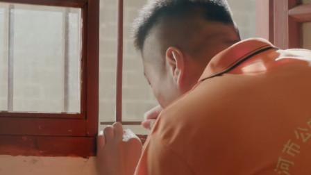 戒毒风云13:毒贩耍小心思想要逃离戒毒所,想要出去哪有那么容易